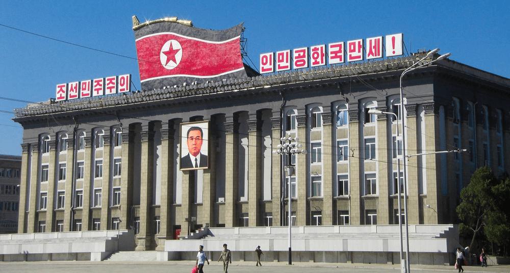alea-quiz-quelle-est-la-capitale-de-la-republique-populaire-et-democratique-de-coree
