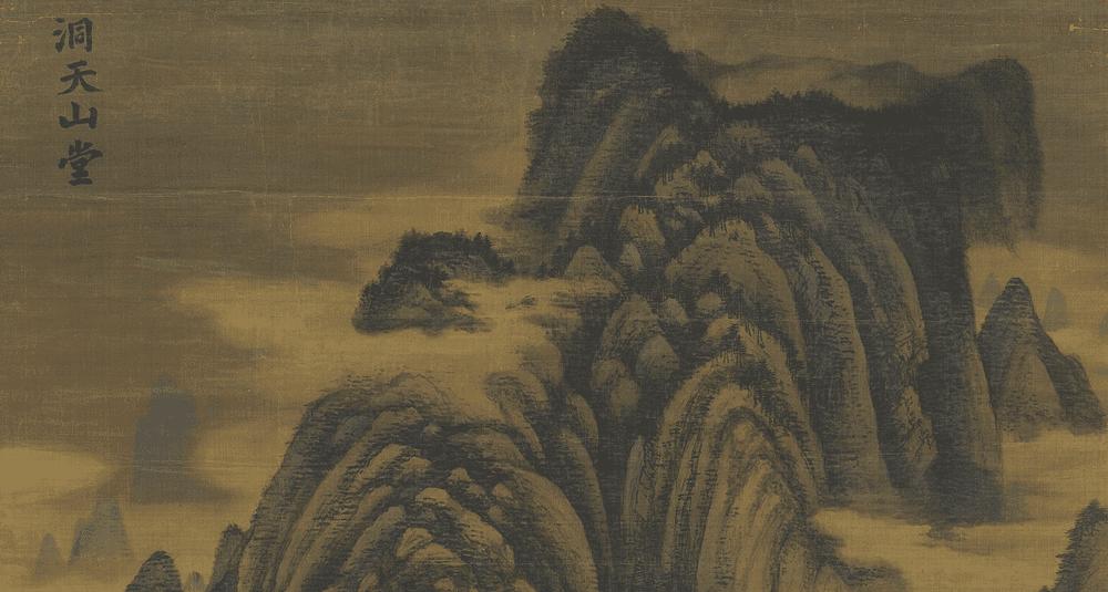 a-quel-peintre-chinois-attribue-t-on-le-batiment-du-paradis-des-immortels-dans-la-montagne